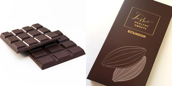 低糖質チョコレート
